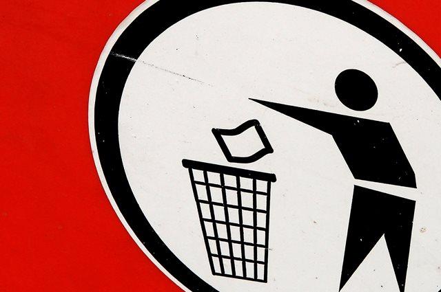 Miasto nie będzie zarabiać na śmieciach - Foto: Constantin Jurcut / sxc.hu