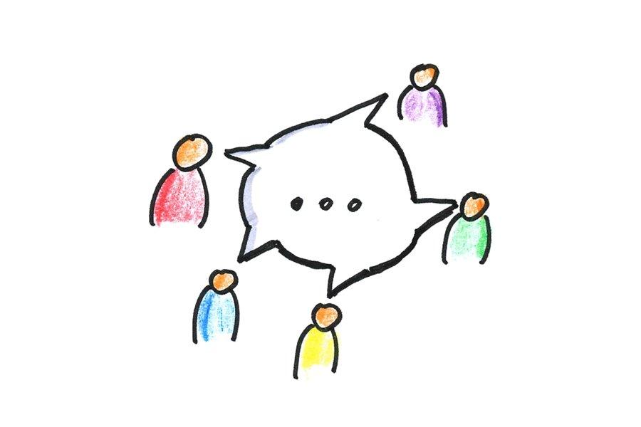 Apel: Dbajcie o poziom dyskusji publicznej w naszym mieście - foto: wikimedia.org / Oliver Tacke