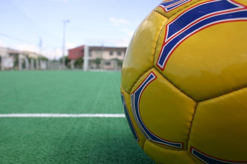 Przykona: Zagraj w VII Turnieju Piłki Nożnej o Puchar Wójta - foto: freeimages.com / Juan Vargas