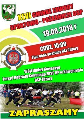 Zawody sportowo-pożarnicze w Żdżarach