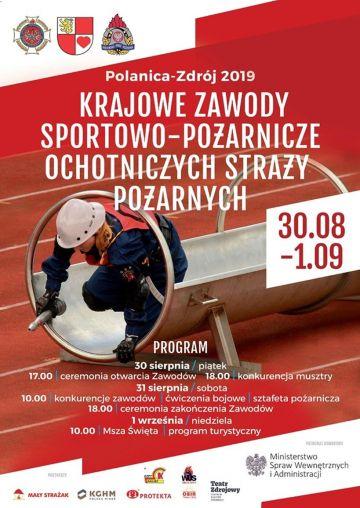 Już dziś Krajowe Zawody Sportowo-Pożarnicze z udziałem KDP Kalinowa i OSP Janiszew! Kibicujmy Naszym!