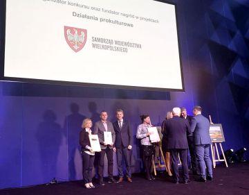 Nagrody dla ZSR w Kaczkach Średnich oraz Stowarzyszenia Absolwentów i Przyjaciół ZSR