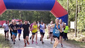 Miłośnicy biegania wsparli mieszkankę Słodkowa...
