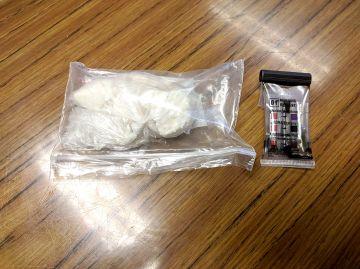 Narkotyki znalezione podczas kontroli drogowej...