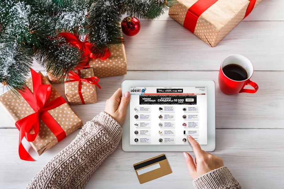 Co? Ile? Za Ile?: Czyli jak wyglądają statystyki dotyczące świątecznych zakupów w Polsce