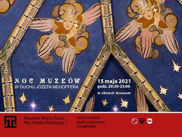 Video instalacja z okien miejskiego ratusza w ramach tegorocznej edycji Noc Muzeów.